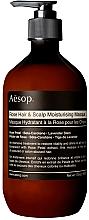 Perfumería y cosmética Mascarilla para cabello revitalizante con pétalos de rosa, betacaroteno y tallo de lavanda - Aesop Rose Hair & Scalp Moisturising Mask