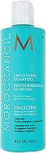 Perfumería y cosmética Champú suavizante con aceite de argán, acabado brillante - MoroccanOil Smoothing Shampoo