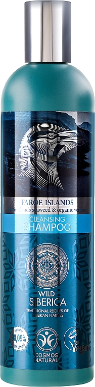 Champú limpiador con algas de las islas Feroe y verbena orgánica - Natura Siberica Faroe Islands Shampoo — imagen N1