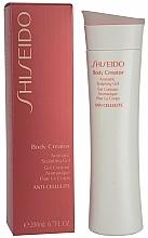 Gel corporal anticelulítico con extractos de especias y pomelo - Shiseido Body Creator Aromatic Sculpting Gel  — imagen N2