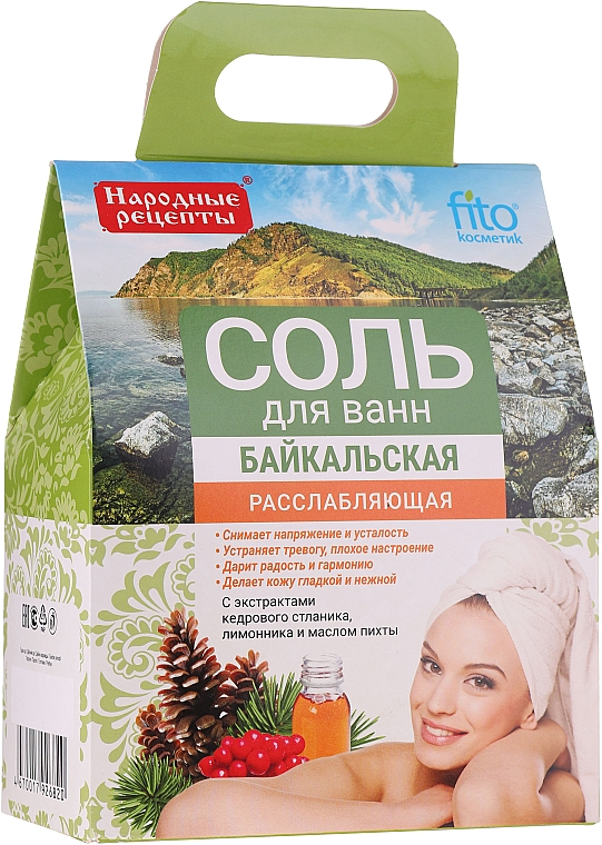 Sales de baño relajantes con aceite de lavanda y extracto de romero - Fito Cosmetic