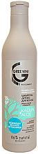 Perfumería y cosmética Champú natural detoxificante con caolín y aloe vera, sin parabenos - Greenini Kaolin & Aloe
