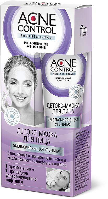 Mascarilla facial detox con ácido salicílico y hialurónico - Fito cosmetica Acne Control Professional