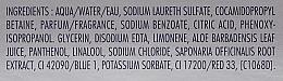 Azzaro Chrome - Gel de ducha perfumado — imagen N3