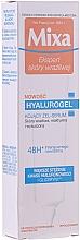 Perfumería y cosmética Crema facial hidratante con ácido hialurónico y glicerina - Mixa Sensitive Skin Expert Hyalurogel