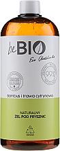 Perfumería y cosmética Gel natural de ducha con bambú y limoncillo - BeBio Natural Shower Gel