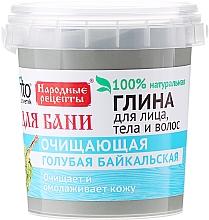 Perfumería y cosmética Arcilla azul para rostro, cuerpo y cabello - Fito Cosmetic