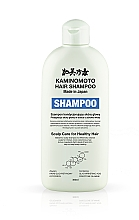 Perfumería y cosmética Champú con piroctona olamina - Kaminomoto Medicated Shampoo