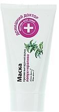 Perfumería y cosmética Mascarilla anticaída de cabello con extractos de bardana y ortiga - Médico casero