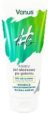 Perfumería y cosmética Gel aftershave calmante con jugo de aloe vera, pieles sensibles - Venus Holo