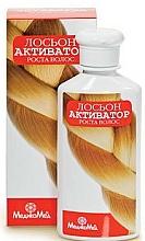 Perfumería y cosmética Loción estimuladora de crecimiento de cabello - Medikomed