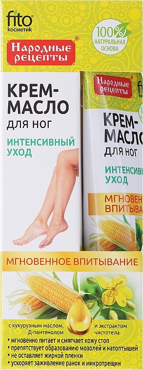 Crema-aceite para pies con extracto de celidonia - Fito Cosmetic
