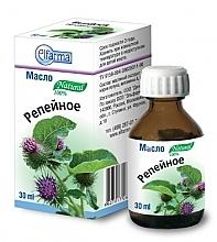 Perfumería y cosmética Aceite de bardana - Elfarma Natural