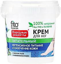 Crema nutritiva para pies con aceite de linaza - Fito Cosmetic, recetas populares — imagen N1