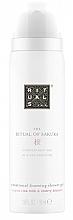 Perfumería y cosmética Gel de ducha con leche orgánica de arroz y flor de cerezo - Rituals Sakura Foaming Shower Gel