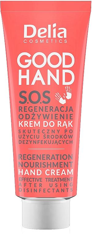 Crema de manos con extracto de rosa y aceite de semilla de algodón - Delia Good Hand S.O.S Regeneration Nourishment Hand Cream