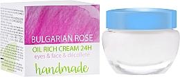 Crema contorno de ojos, rostro y escote con aceite de rosa 100% natural - Hristina Cosmetics Handmade Bulgarian Rose Oil Rich Cream 24H — imagen N1