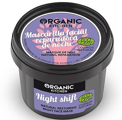 Mascarilla facial reparadora de noche con aceite de onagra orgánico y extracto de rosa Damascena - Organic Shop Organic Kitchen Face Mask