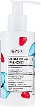 Perfumería y cosmética Mascarilla de manos y uñas con baba de caracol y extracto de mora - Vis Plantis Hand and Nail Mask