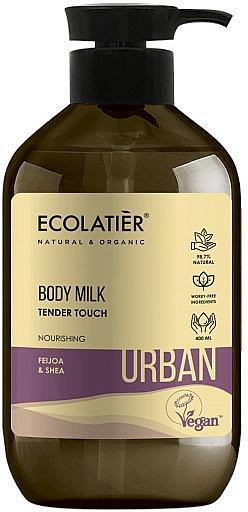 Leche corporal nutritiva con karité - Ecolatier Urban Body Milk