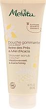 Perfumería y cosmética Exfoliante de ducha con miel de acacia - Melvita Body Care Meadowsweet & Acacia Honey Shower Scrub