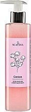 Perfumería y cosmética Gel de ducha con aceite de semilla de algodón - Scandia Cosmetics Cotton