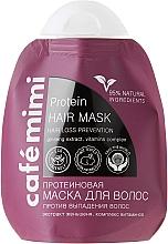 Perfumería y cosmética Mascarilla capilar natural con extracto de ginseng y vitaminas - Le Cafe de Beaute Cafe Mimi Protein Hair Mask