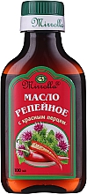Perfumería y cosmética Aceite de bardana con pimiento rojo - Mirrolla