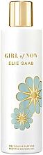 Perfumería y cosmética Elie Saab Girl of Now - Gel de ducha perfumado