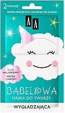 Perfumería y cosmética Mascarilla facial suavizante con extracto de camelia - AA Bubble Mask Smoothing Face Mask Sensitive