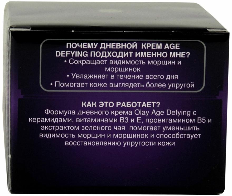 Crema de día antiedad con extracto de té verde y ceramidas, SPF15 - Olay Age Defying Day Cream  — imagen N3