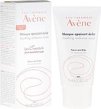 Perfumería y cosmética Mascarilla facial con extractos de frambuesa & grosella - Avene Eau Thermale Soothing Radiance Mask