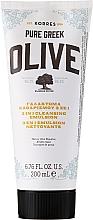 Perfumería y cosmética Emulsión facial limpiadora con extracto de camomila y pantenol 3 en 1 - Korres Pure Greek 3 in 1 Cleaning Emulsion