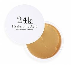 Perfumería y cosmética Parches para contorno de ojos de hidrogel con ácido hialurónico y oro 24K - Skin79 Hyaluronic Acid Gold Hydrogel Eye Patch