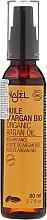 Perfumería y cosmética Aceite orgánico de argán - Najel