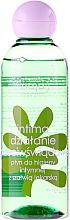 Perfumería y cosmética Gel de higiene íntima con extracto de salvia, ácido láctico y provitamina B5 - Ziaja Intima Gel