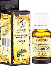 """Perfumería y cosmética Composición aromática de aceites esenciales """"dulce sueño"""" - Aromatika"""