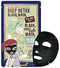 Perfumería y cosmética Mascarilla facial natural de tejido con arcilla y extracto de papaya - Dewytree Deep Detox Black Sheet Mask