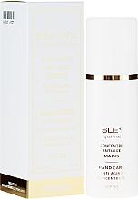 Perfumería y cosmética Crema de manos antiedad SPF 30 - Sisleya L'Integral Anti-Age Hand Care Concentrate