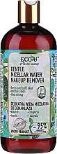 Perfumería y cosmética Agua micelar con extractos de pepino y menta - Eco U Choose Nature Gentle Micellar Water