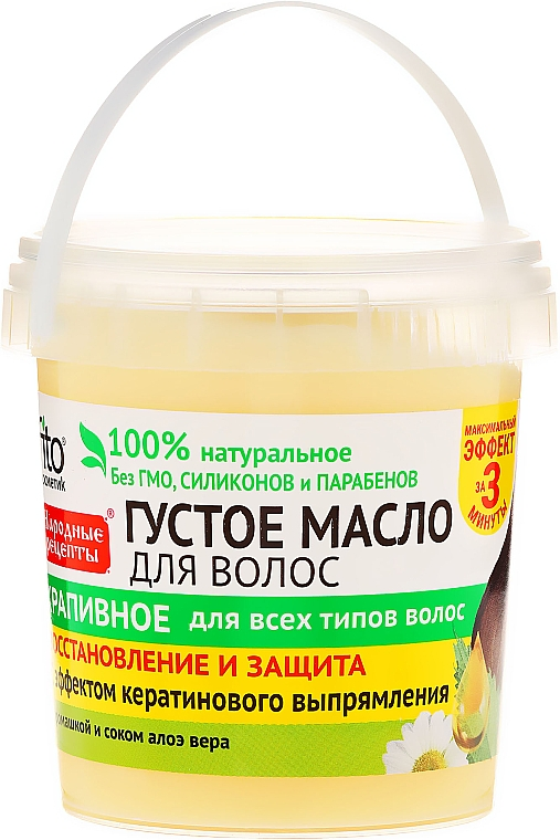 Aceite espeso para cabello con ortiga y aloe vera - Fito Cosmetic