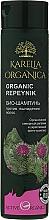 """Perfumería y cosmética Bio champú anticaída con extracto de castaño de indias """"Organic Repeynik"""" - Fratti HB Karelia Organica"""