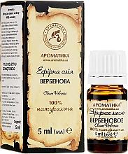 Perfumería y cosmética Aceite esencial de verbena - Aromatika