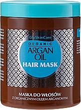 Perfumería y cosmética Mascarilla capilar con aceite de argán orgánico - GlySkinCare Argan Oil Hair Mask