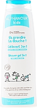 Perfumería y cosmética Gel de ducha infantil para cuerpo, cabello y rostro con extracto de camomila, sin parabenos - Alphanova Kids Shower Gel 3in1