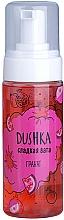 Perfumería y cosmética Espuma de ducha, granada - Dushka Shower Foam