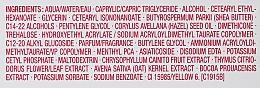 Loción corporal con karité y extracto de centella asiática - Clarins Extra Firming Body Lotion — imagen N3