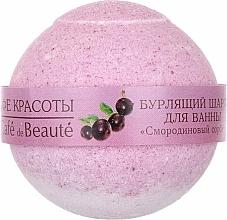 Perfumería y cosmética Bomba de baño con extracto de grosella negra y aceite de jojoba - Le Cafe de Beaute Bubble Ball Bath