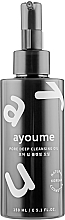Perfumería y cosmética Aceite limpiador hidrofílico - Ayoume Pore Deep Cleansing Oil