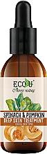 Perfumería y cosmética Sérum facial con extractos de calabaza y espinaca - Eco U Pumpkins And Spinach Face Serum